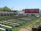 Salón multiuso Teatro de Verano Punta de Rieles