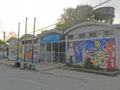 Nueva Policlínica Casavalle