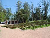 Teatro de Verano de Colón