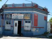 Club Rapido La teja.